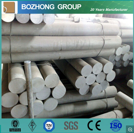 2024 Aluminum Bar/Rod