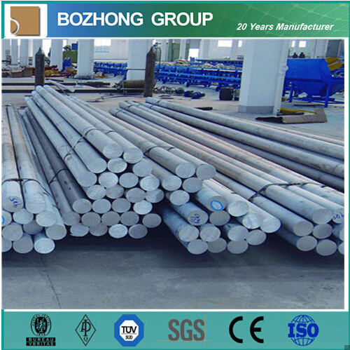 7050 Aluminum Bar/Rod