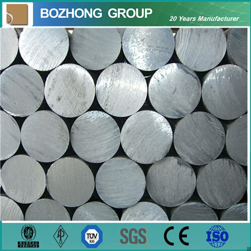 7075 Aluminum Bar/Rod