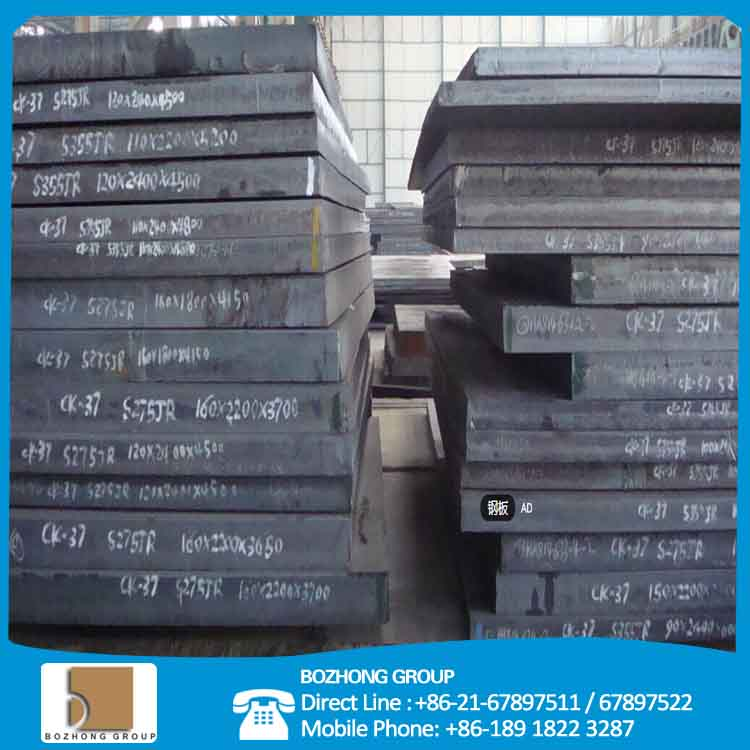 Low carbon alloy steel